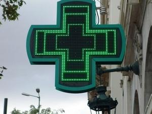 Εφημερεύοντα Φαρμακεία Πάτρας - Αχαΐας, Δευτέρα 27 Ιανουαρίου 2020