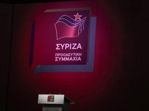 Ο ΣΥΡΙΖΑ Αχαΐας συνεχίζει τις οργανωτικές διαδικασίες ανασυγκρότησης