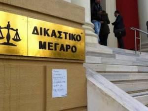 Πάτρα: Συνεχίζεται η δίκη για τις δολοφονίες της Κ. Κουλούρη και Ρ. Παπανδρέου