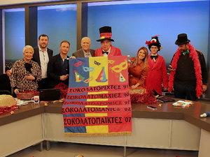Οι σοκολατορίχτες 'γλύκαναν' τα πλατό του ΑΝΤ1 και του Star TV (φωτο)
