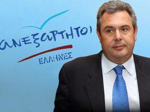 Τα σημαντικότερα γεγονότα της 24ης Φεβρουαρίου στο patrasevents.gr