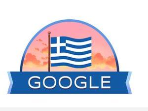 25η Μαρτίου 1821: Η Google τιμά την Εθνική Επέτειο!