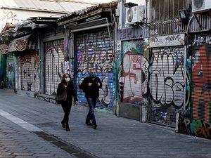 Κορωνοϊός - επίδομα 800 ευρώ: Άνοιξε η πλατφόρμα στην Εργάνη