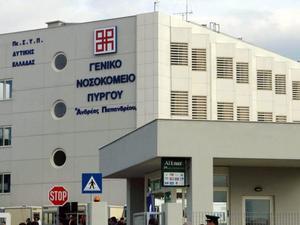 Γενικό Νοσοκομείο Πύργου: Αρνητικά τα δείγματα στα τεστ για τον κορωνοϊό