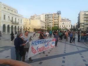 Πάτρα: Σε νέα συγκέντρωση προχωρούν οι εκπαιδευτικοί στην πλατεία Γεωργίου