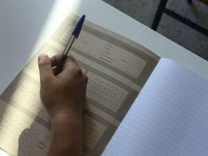Πανελλαδικές 2020: Το πρόγραμμα εξέτασης των ειδικών μαθημάτων και των δοκιμασιών ΤΕΦΑΑ