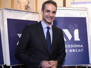 Μητσοτάκης: 'Καλωσορίζουμε την τολμηρή πρόταση της Κομισιόν για ένα πακέτο 750 δισ. ευρώ'
