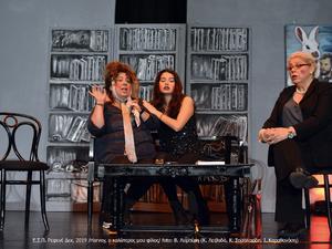 Πάτρα: Το 'Ρεφενέ' παρουσιάζει την κωμωδία 'Xarvey - ο καλύτερος μου φίλος'