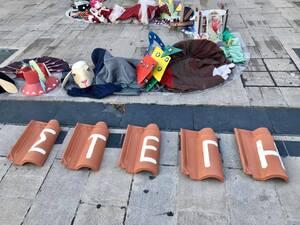 Πάτρα: 'Στέγη για το Καρναβάλι' στην πλατεία Γεωργίου (φωτο)