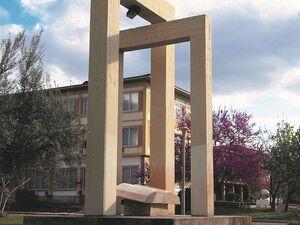 Βράβευση για φοιτητές από το Πανεπιστήμιο Πατρών στον 26ο Economia Διαγωνισμό