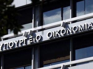 ΕΛΣΤΑΤ - Χαμηλά η ύφεση το πρώτο τρίμηνο του 2020