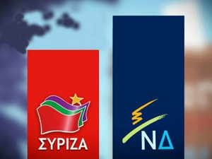 Νέα δημοσκόπηση: Ποια η διαφορά ΝΔ - ΣΥΡΙΖΑ