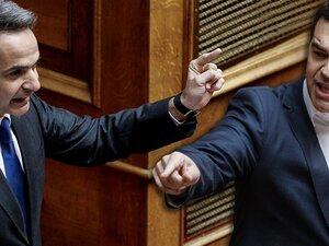 Δημοσκόπηση Opinion Poll: Στο 21,7% η διαφορά ΝΔ-ΣΥΡΙΖΑ