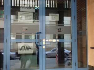 Πάτρα: Υποφέρουν από τη ζέστη στο κεντρικό κατάστημα του ΕΦΚΑ
