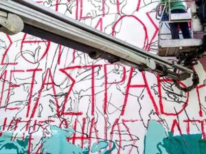 To 1ο mural του 5ου Διεθνούς Street Art Festival Patras, ξεκίνησε!