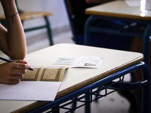 Πανελλαδικές Εξετάσεις 2020: 4 Πατρινοί αριστούχοι αναλύουν τα μυστικά της επιτυχίας τους