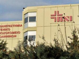 Κορωνοϊός: Ανησυχία για την πενταμελή οικογένεια Σέρβων που παραθέριζε στη Λευκάδα