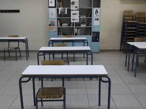 Σχολεία - Τα δυο σενάρια για τον τρόπο λειτουργίας
