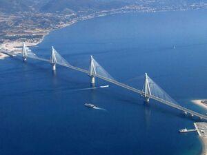 16 χρόνια από την ημέρα που δόθηκε στην κυκλοφορία η Γέφυρα Ρίου - Αντιρρίου!