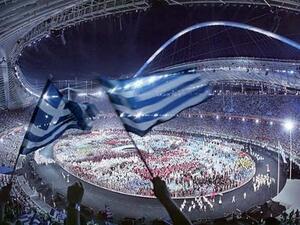 Τα σημαντικότερα γεγονότα της 13ης Αυγούστου στο patrasevents.gr