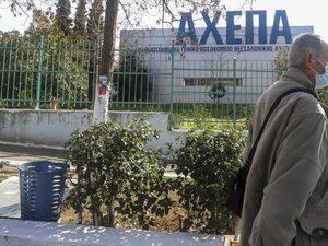 Κορωνοϊός - Ελλάδα: Κατέληξε 88χρονη στο ΑΧΕΠΑ - Στους 216 οι νεκροί