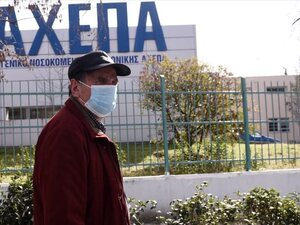 Κορωνοϊός - Ελλάδα: Δύο νέοι θάνατοι μέσα σε λίγες ώρες - Στους 218 οι νεκροί