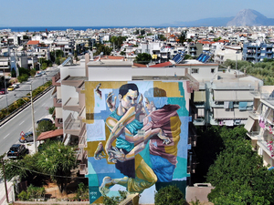 To ArtWalk 5 παραδίδει στην Πάτρα την 5η τοιχογραφία! (φωτο)
