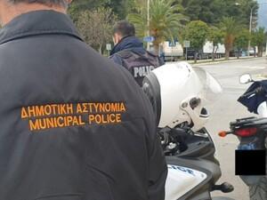 Πάτρα: Αρνητικά βλέπει η Μαιζώνος την επανασύσταση της δημοτικής αστυνομίας