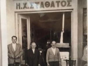 Ρετρό - Για ούζο στην Πάτρα στον καφενέ του Σταθάτου