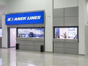 Η εταιρεία 'Euroline Σ. Μπακολιάς & ΣΙΑ Ε.Π.Ε.', ζητά βοηθό λογιστή στο γραφείο Πάτρας!