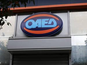 7 προγράμματα του ΟΑΕΔ «ανοίγουν» πάνω από 38.000 νέες θέσεις εργασίας