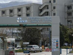 Πάτρα: Με αυστηρά μέτρα η είσοδος των συνοδών ασθενών στα νοσοκομεία