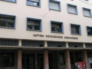 Πάτρα - κορωνοϊός: Κρούσματα στο ΕΦΚΑ της Γούναρη - Πού αλλού έχουν εντοπιστεί
