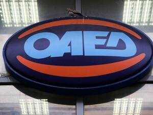 ΟΑΕΔ: 7000 θέσεις με μισθό έως 710 ευρώ - Αφορά και την Δυτική Ελλάδα