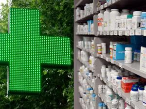 Εφημερεύοντα Φαρμακεία Πάτρας - Αχαΐας, Πέμπτη 25 Φεβρουαρίου 2021