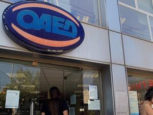 ΟΑΕΔ - Παρατείνεται έως τις 26 Απριλίου η προθεσμία υποβολής αιτήσεων για το πρόγραμμα ψηφιακού μάρκετινγκ