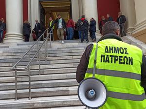 Αρνητική η απόφαση του Πρωτοδικείου - Στον δρόμο οι 230 συμβασιούχοι του δήμου Πατρέων