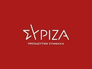 ΣΥΡΙΖΑ Αχαΐας: 'Όχι στην κατάργηση του 8ωρου - Όχι στη φθηνή και ελαστική εργασία'