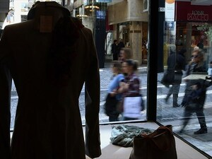 Λιανικό εμπόριο - Η φετινή μετά lockdown εποχή είναι ακόμα χειρότερη από την περσινή