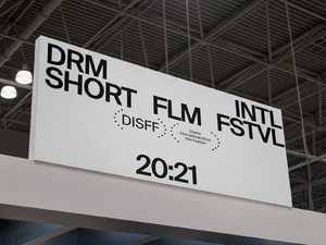 Φεστιβάλ Ταινιών Μικρού Μήκους Δράμας: 30 ταινίες μικρού μήκους θα συμμετάσχουν στο Εθνικό Διαγωνιστικό Πρόγραμμα