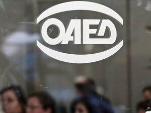Δυτική Ελλάδα: «Σκαμπανεβάσματα» του δείκτη της ανεργίας - Τα στοιχεία του τελευταίου τετράμηνου
