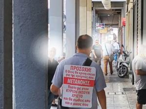 Προσοχή: 'Άγγελοι Κυρίου' στους δρόμους της Πάτρας, σε μορφή 'ορχήστρας'!