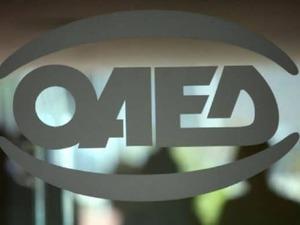 ΟΑΕΔ: Λήγουν τη Δευτέρα οι αιτήσεις για 1.000 νέες θέσεις εργασίας
