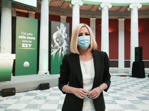 Συλλυπητήρια ανακοίνωση της Ν.Ε. Αχαΐας του ΣΥΡΙΖΑ - Προοδευτική Συμμαχία για την απώλεια της Φώφης Γεννηματά