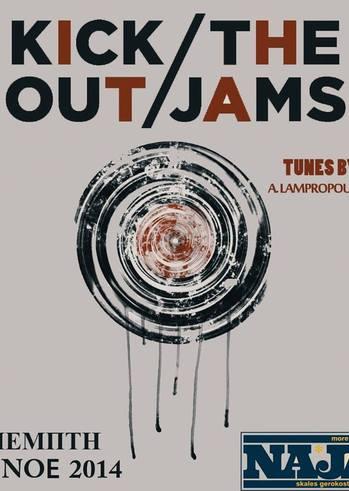 Kick Out The Jams στο More Steps