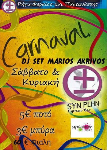 Last 2 Nights Carnival Party στο Syn Plhn Espresso Bar