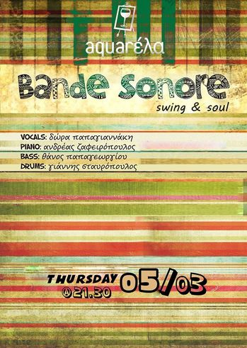 Bande Sonore swing & soul Live στο Aquarella