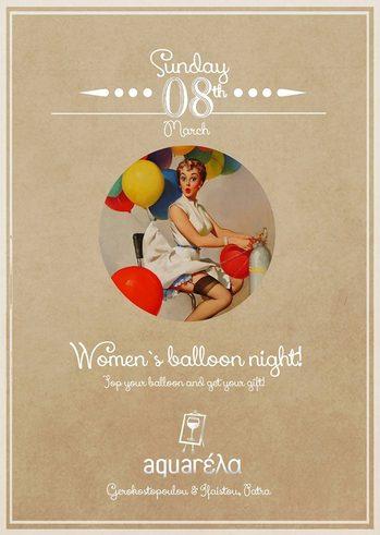 Women's Balloon night στο Aquarella Ifaistou