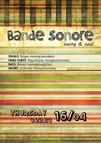 Bande Sonore swing & soul Live στην Aquarella Ifaistou