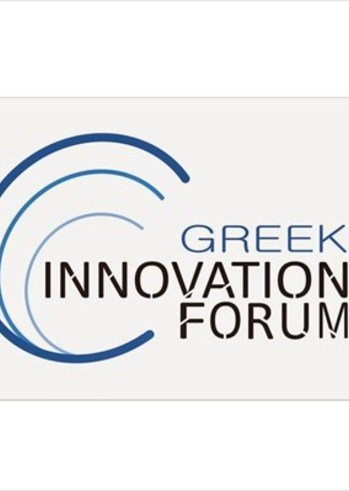 2nd Greek Innovation Forum